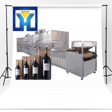 Bottled beverage microwave sterilization equipment