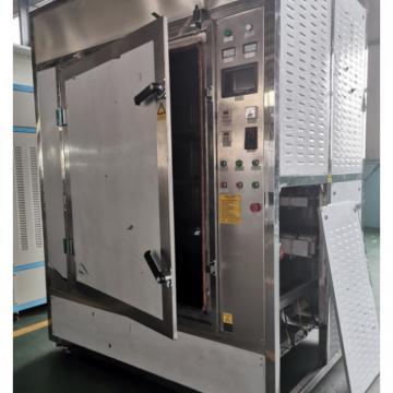 Professional Powder Puff Drying and Sterilizing Microwave Machine