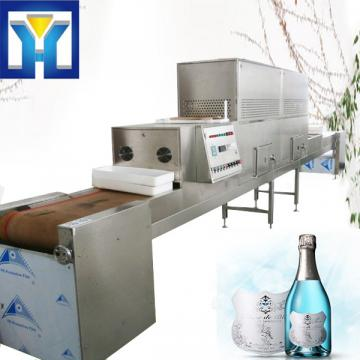 Bottled beverage microwave sterilization equipment