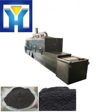 Tunnel Microwave Lithium Cobalt Oxide Sintering Machine