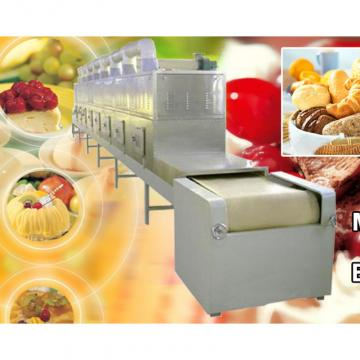 Industrial Tunnel Grain microwave curing machine
