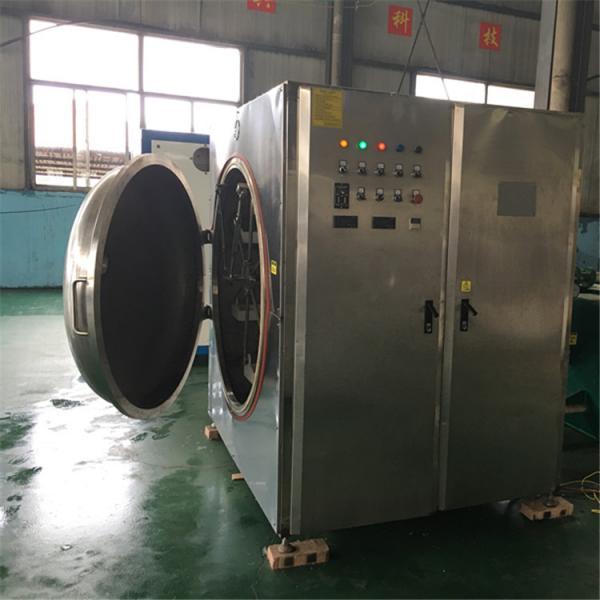 High Efficient Microwave Vacuum Drying Machine #2 image