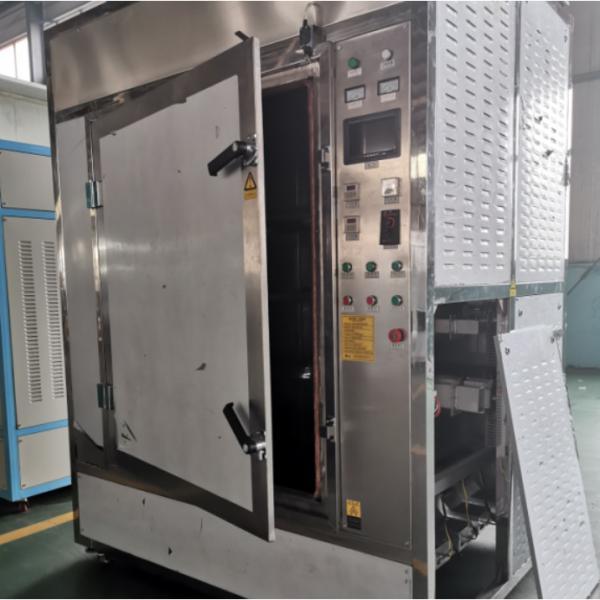 Professional Powder Puff Drying and Sterilizing Microwave Machine #3 image