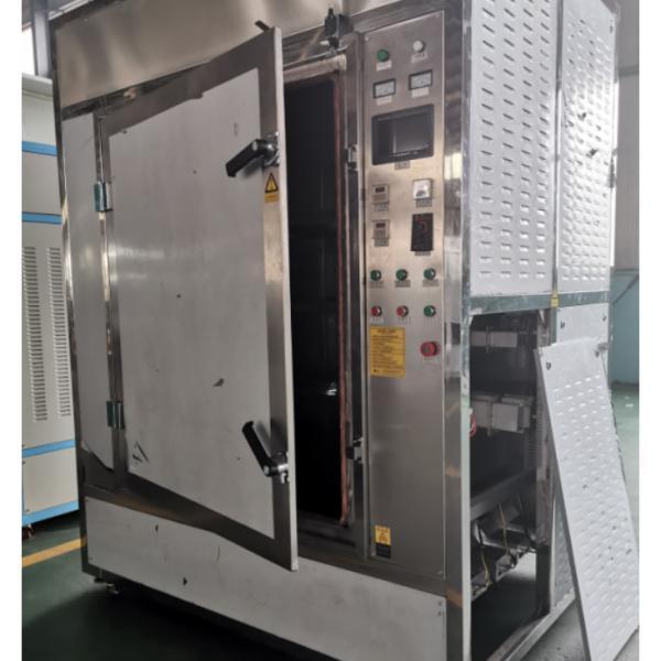 Professional Powder Puff Drying and Sterilizing Microwave Machine #4 image
